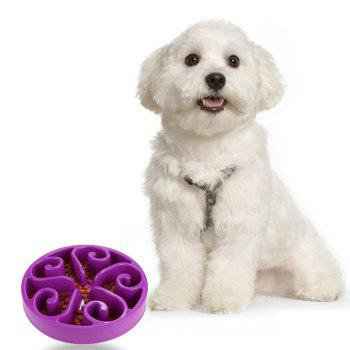 Slow Food Pet Feeder Prevent Choking Dog Bowl - PURPLE PURPLE