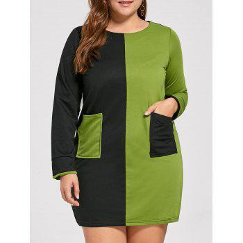 Plus Size Color Block Front Pocket T-shirt Dress