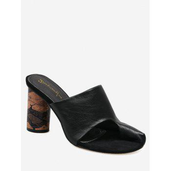 Snake Printed Heel Mules Sandals - BLACK 38