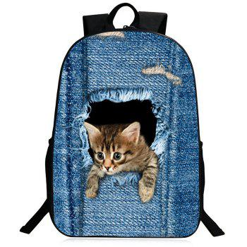 3D Animal Pattern Zipper Backpack - BLUE BLUE