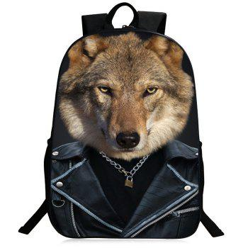 Sac à dos zippé en motif animal 3D