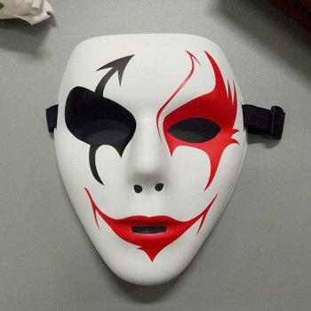 Halloween Party Funny Devil Mask