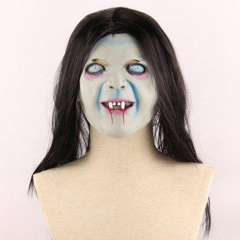 Halloween Horrible Ghost Printed Party Mask With Wig