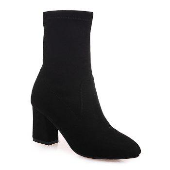 Block Heel Pointed Toe Short Boots