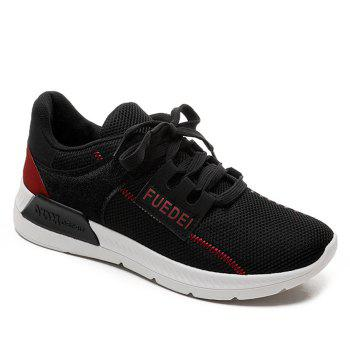 Mesh Breathable Colour Block Athletic Shoes