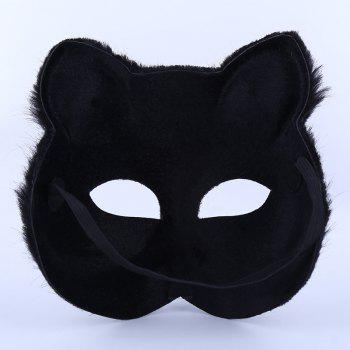 Halloween Party Fox Mask - BLACK