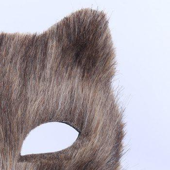 Halloween Party Fox Mask - BROWN