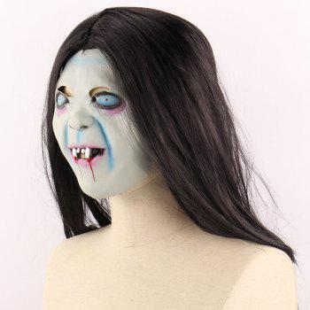 Halloween Horrible Ghost Printed Party Mask With Wig - BLACK