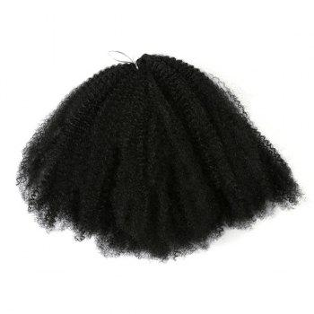 Long Fluffy Afro Kinky Curly Synthetic Hair Weft -  BLACK