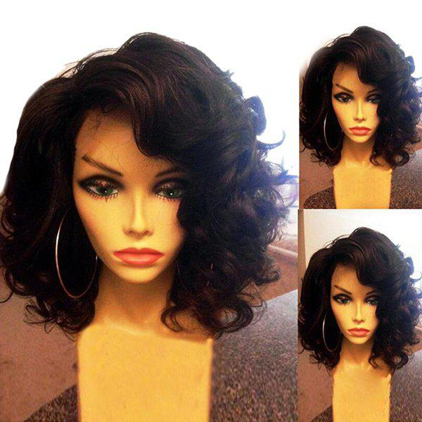 Short Side Bang Bouffant Curly Synthetic Wig