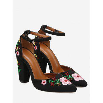Embroidery Two Piece Pumps