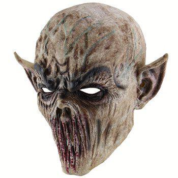 Monster Printed Halloween Decor Latex Head Mask - COLORFUL