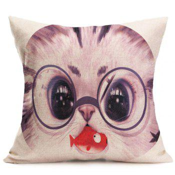 Cat With Glasses Eating Fish Printed Pillowcase - GRAY W18 INCH * L18 INCH
