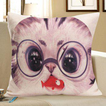 Cat With Glasses Eating Fish Printed Pillowcase