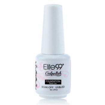 Elite99 Polish UV LED Soak-off Gel Nail Box Set -