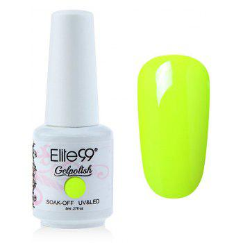 Elite99 6Pcs Polish UV LED Soak-off Gel Nail Set -