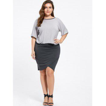 Fashionable 3/4 Sleeve Backless Bowknot T-Shirt+Plus Size Skirt Twinset For Women - BLACK/GREY 3XL