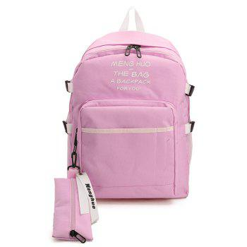 2 Pieces Color Block Nylon Backpack Set - PINK PINK