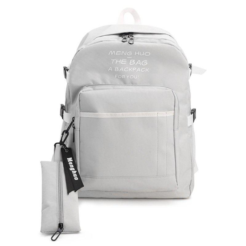 2 Pieces Color Block Nylon Backpack Set - GRAY