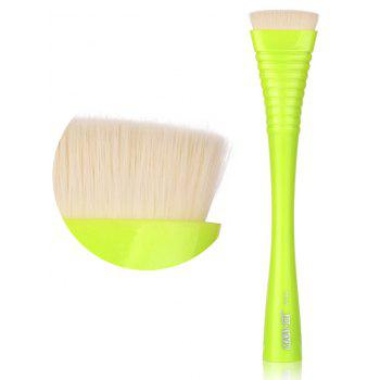 1 Piece Makeup Blush Brush - YELLOW / GREEN