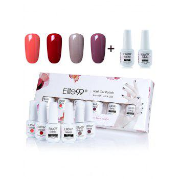 Elite99 6 Pieces Waterproof Polish UV LED Soak Off Gel Nail Set