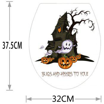 Autocollant de toilette Halloween Pumpkin Castle - multicolorcolore