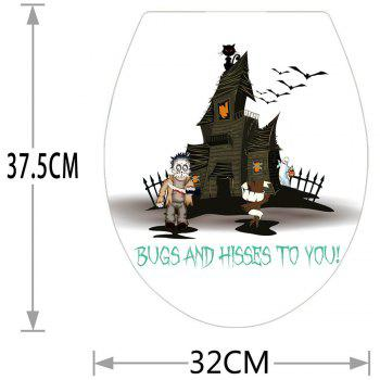 Halloween Castle Toilet Sticker - BLACK