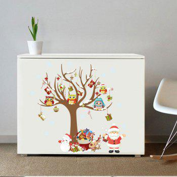 Christmas Tree Gift Wall Art Stickers - COLORMIX