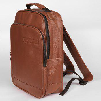 Double Pocket Faux Leather Backpack -  BROWN