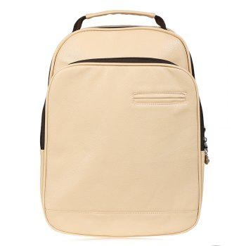 Double Pocket Faux Leather Backpack - KHAKI KHAKI