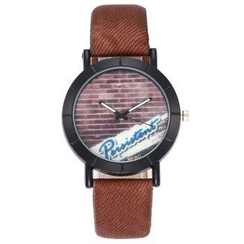 Brick Wall Face Quartz Watch -  COFFEE
