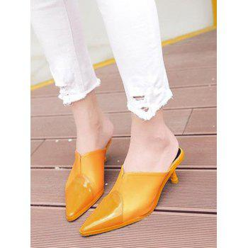 Pointed Toe PU Leather Slippers - YELLOW 38