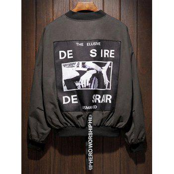 Braid Embellishe Back Graphic Print Bomber Jacket - ESPRESSO 2XL
