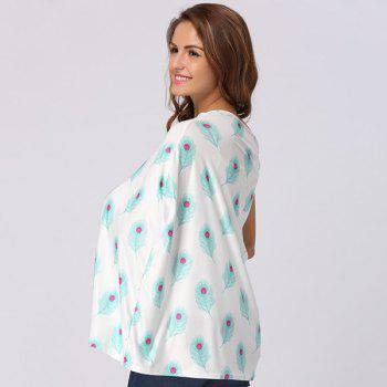 Peacock Feathers Printed Nursing Cover - WHITE