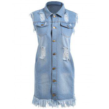 Frayed Distressed Denim Vest - CLOUDY S