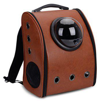 Breathable Space Capsule Grommet Backpack -  BROWN