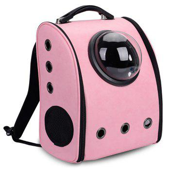 Breathable Space Capsule Grommet Backpack - PINK