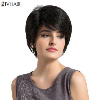 Siv Hair Fluffy Layered Short Straight Human Hair Wig -  BLACK