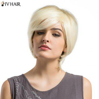 Siv Hair Short Side Bang Fluffy Layered Slightly Curly Human Hair Wig -  VENETIAN GOLD
