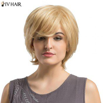Siv Hair Short Side Bang Fluffy Layered Slightly Curly Human Hair Wig - LIGHT GOLD LIGHT GOLD
