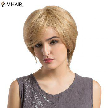 Siv Hair Short Side Bang Fluffy Layered Slightly Curly Human Hair Wig -  GOLDEN