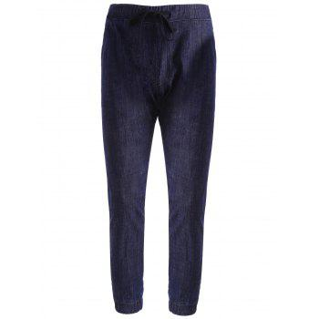 Stretchy Drawstring Jogger Jeans - DEEP BLUE DEEP BLUE