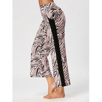 Casual High Waist Tiger Stripe Ninth Pants - COLORMIX M