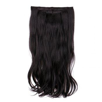 4Pcs/Lot Clip In Long Wavy Synthetic Hair Extensions - BLACK