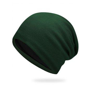 Autumn Plain Knit Hat - ARMY GREEN ARMY GREEN