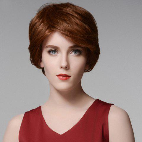 Shaggy Wavy Side Bang Elegant Short Siv Hair Capless Human Hair Wig - AUBURN BROWN 30