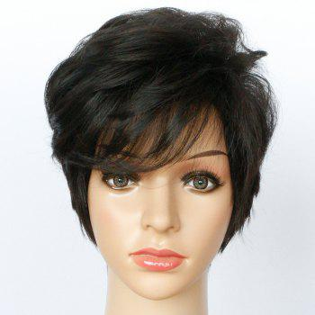 Short Side Bang Fluffy Textured Slightly Curly Synthetic Wig - JET BLACK