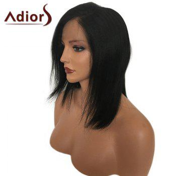 Adiors Side Parting Straight Medium Bob Synthetic Wig -  NATURAL BLACK