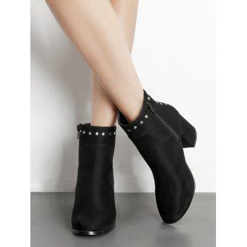 Chunky Heel Rivet Pointed Toe Ankle Boots - BLACK 37