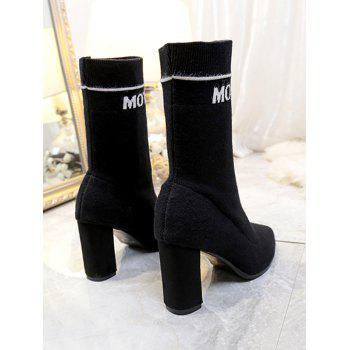 Pointed Toe Letter Chunky Mid Calf Boots - Noir 35